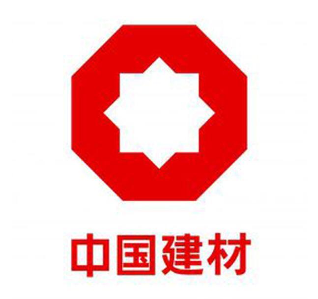 中国建材集团