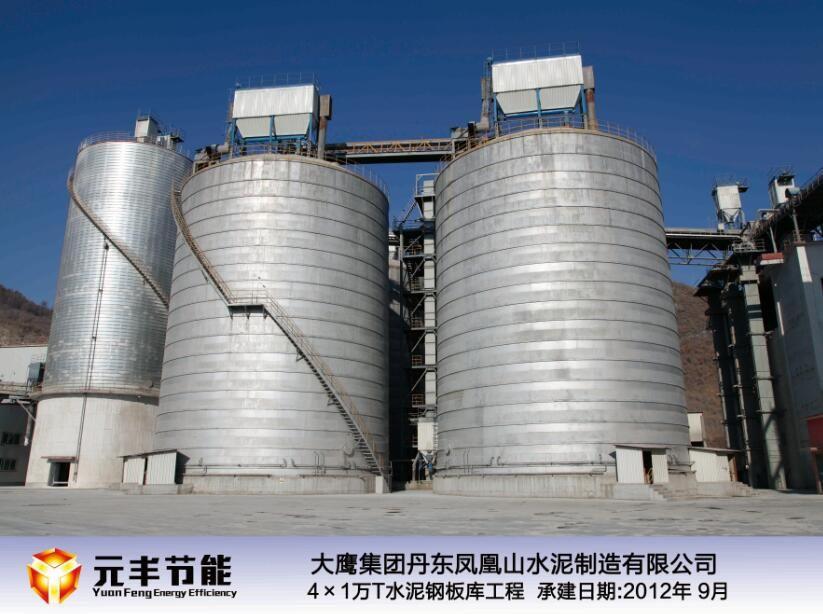 4×1万吨水泥钢板仓