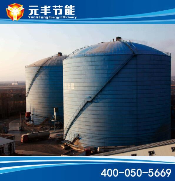 2×6万m³粉煤灰钢板库