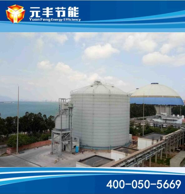 国能集团2万m³钢板库